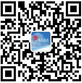 湖南瀚星国际航空学校有限公司公众号